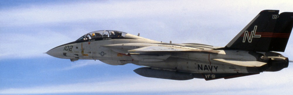 The VF-51 Tomcat Project Blog